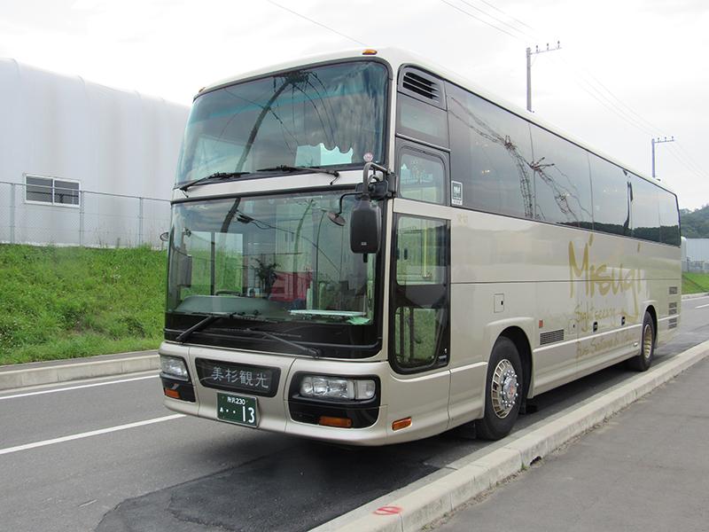 飯能市 観光バス 美杉観光バス 東京沖縄バス 41人乗り トイレサロンバスの画像