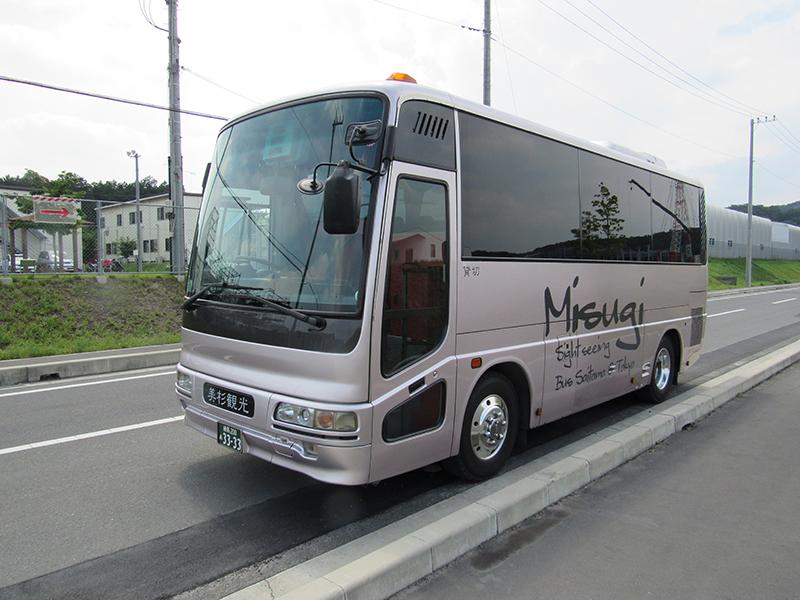飯能市 観光バス 美杉観光バス 東京沖縄バス 小型25人乗りバスの画像